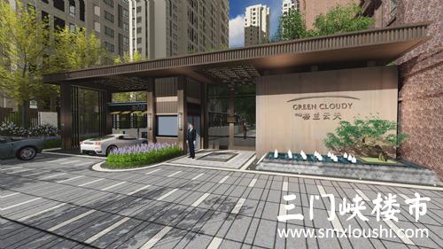 2018年房地产展示交易会|三门峡楼市网